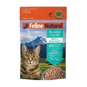 Feline-Natural-Beef-Hoki-Freeze-Dried-11oz